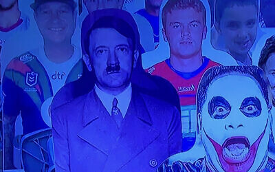 The photoshopped image that appeared on Fox League on Sunday evening.