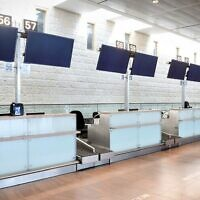 The empty departure hall at the Ben-Gurion International Airport on March 11, 2020. Photo:  Flash90