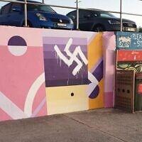 A swastika at Bondi Beach last April. Photo: CSG
