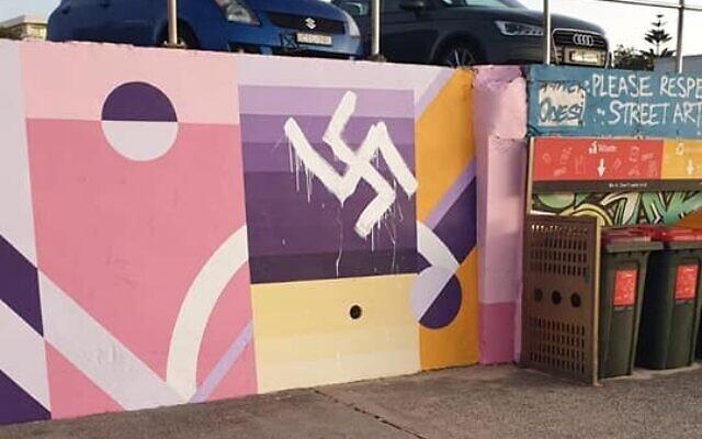 A swastika at Bondi Beach last year. Photo: CSG