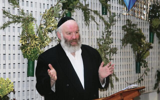 Norman Rosenbaum.