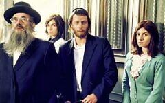 Shtisel cast members (from left) Doval'e Glickman, Ayelet Zurer, Michael Aloni and Neta Riskin. Photo: Ronen Akerman