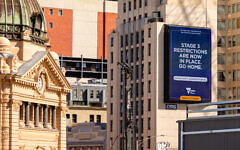 A billboard in Melbourne's CBD earlier this year. Photo: Dreamstime.com