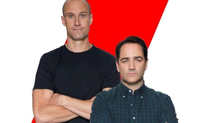 Nova radio personalities Fitzy and Wippa.
