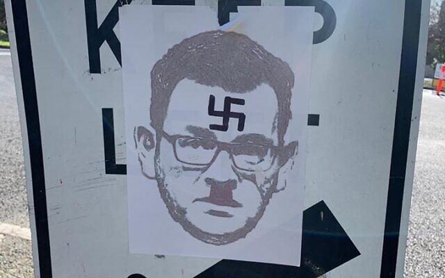The defaced picture of Daniel Andrews.