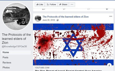 A post on the Protocols of the learned elders of Zion Facebook page.