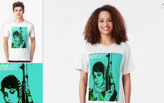 The t-shirt featuring Leila Khaled that was sold on Redbubble. Photo: Screenshot