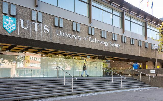 The University of Technology, Sydney. Photo: Dreamstime.com