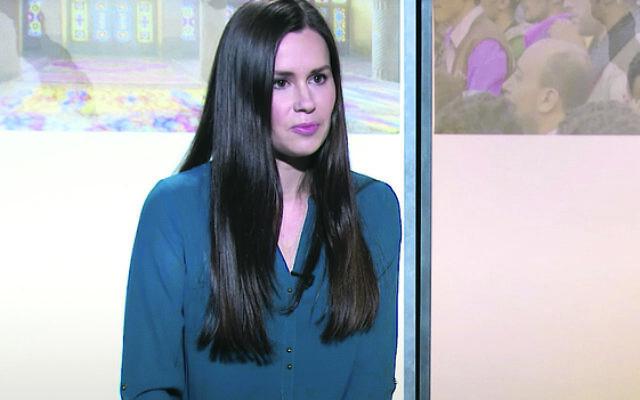 Kylie Moore-Gilbert. Photo: The Modern Middle East via AP