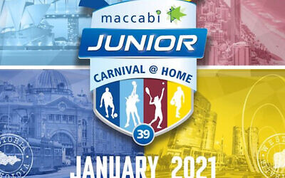 The 2021 Maccabi Junior Carnival@ Home logo.