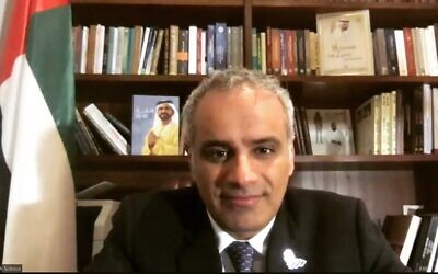 A screenshot of Abdulla Al Subousi in the AIJAC webinar.