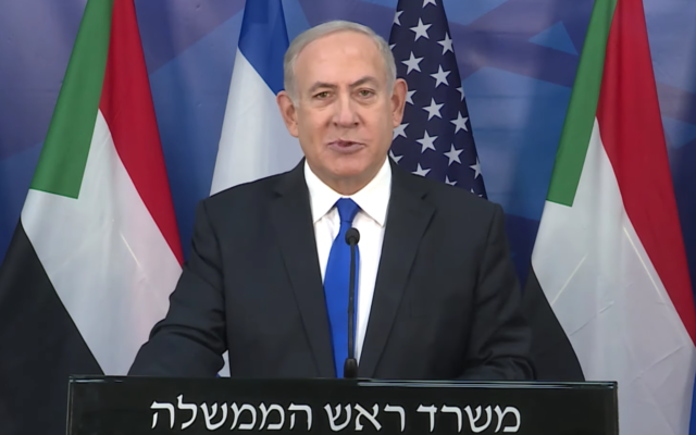 Prime Minister Benjamin Netanyahu announces Israel-Sudan peace in a Hebrew video, October 23, 2020.