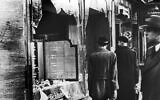 View of a destroyed Jewish shop in Berlin on November 11, 1938.