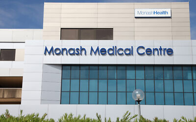 Monash Health in Clayton where Dr Nasis consults.