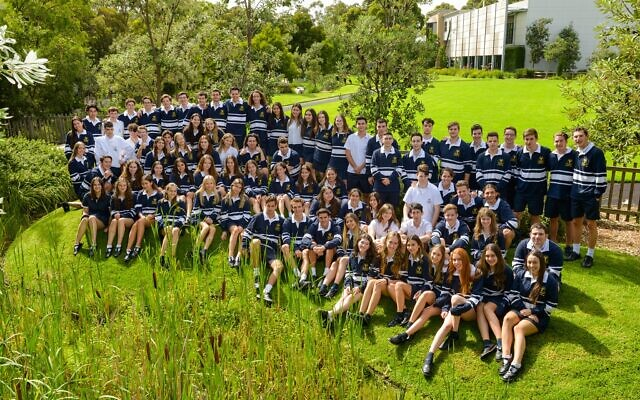 The Bialik College class of 2020.