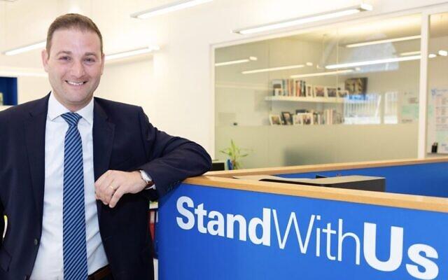 StandWithUs Israel Executive Director Michael Dickson