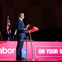 ALP leader Anthony Albanese addressing the ALP conference. Photo: Twitter