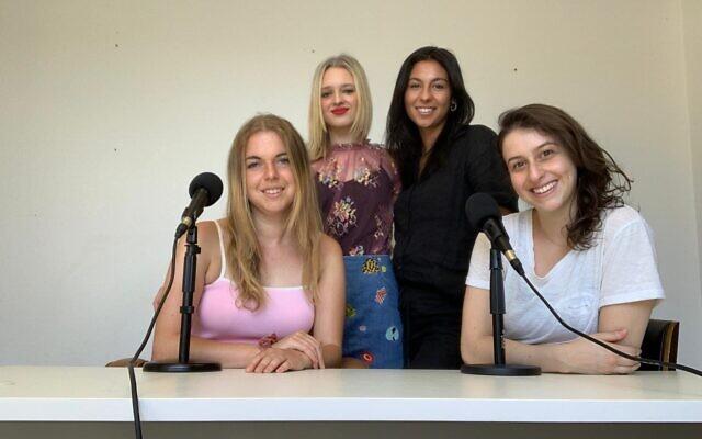 Front: Order in the House producers Julia Meltzer and Abigail Kaplan. Back: hosts Lara Czysnok and Pnina Hagege.