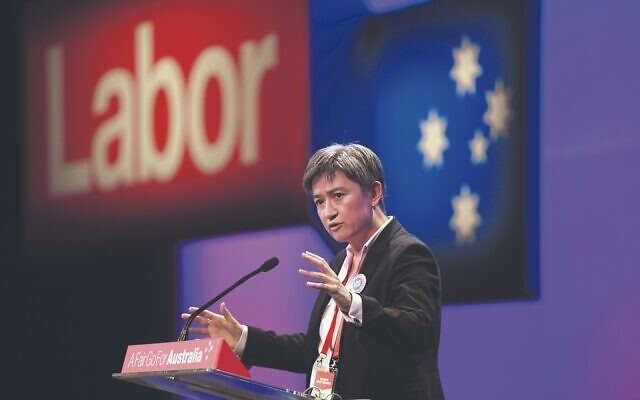 Shadow foreign minister Penny Wong speaking at the ALP Conference in December 2018. Photo: AAP image/Lukas Coch