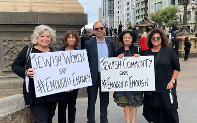 From left: Lee Ann Basser, Miriam Bass, Rabbi Ralph Genende, Frances Prince and Judy Warren at the march in Melbourne.