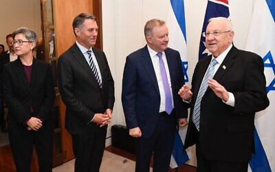 From left: Penny Wong, Richard Marles, Opposition leader Anthony Albanese and Israeli President Reuven Rivlin in Canberra last February. Photo: Auspic