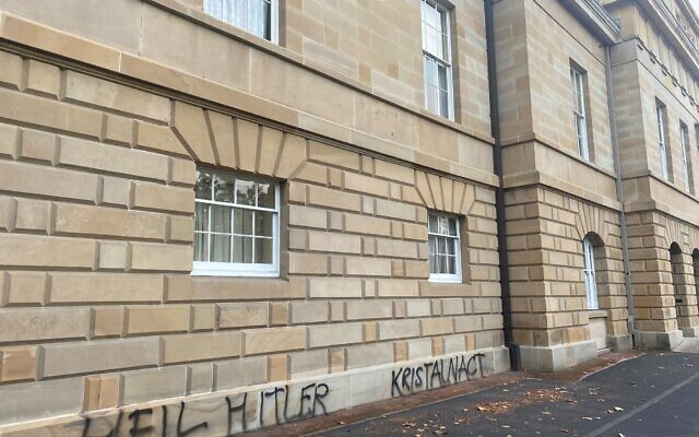 The graffiti scrawled on a wall of Parliament House in Tasmania last week.