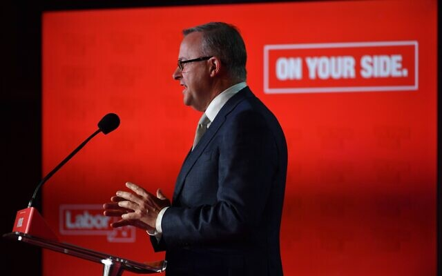 ALP leader Anthony Albanese addressing an ALP conference. Photo: AAP Image/Mick Tsikas