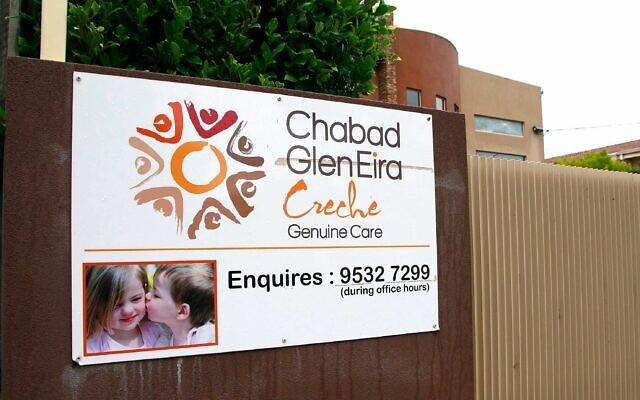 Chabad Glen Eira creche.