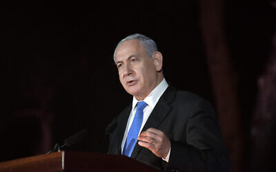 ראש הממשלה בנימין נתניהו נושא דברים בטקס המרכזי ליום ירושלים בגבעת התחמושת  Photo by Kobi Gideon / GPO