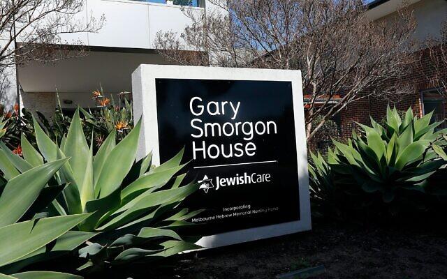 Gary Smorgon House.