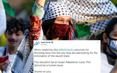 A post on Israel's official Twitter account.