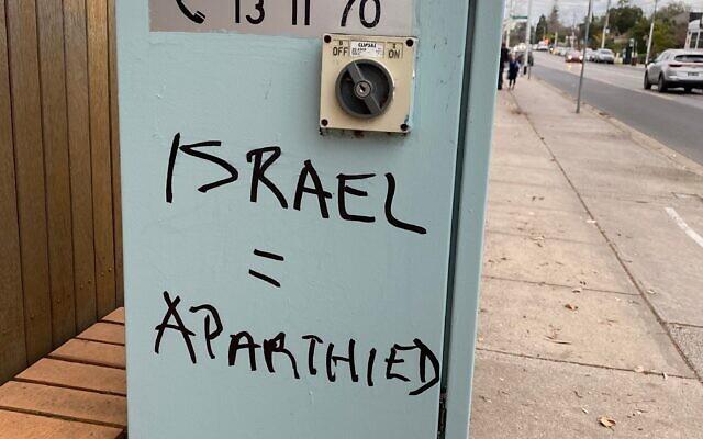 Graffiti outside Beth Rivkah Ladies College.