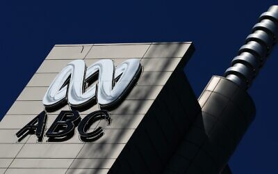 The ABC offices in Ultimo, Sydney. Photo: AAP Image/Danny Casey