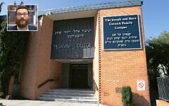 Yeshivah College and (inset) Rabbi Elisha Greenbaum.