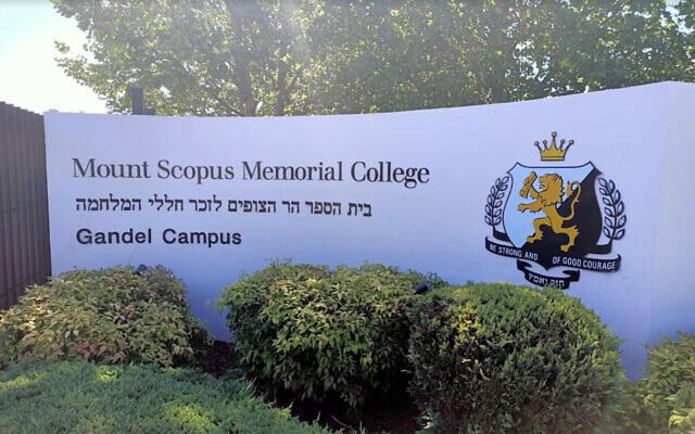Mount Scopus Memorial College.