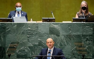Israeli Prime Minister Naftali Bennett addresses the United Nations General Assembly at UN headquarters in New York City, September 27, 2021. Photo: Getty Images