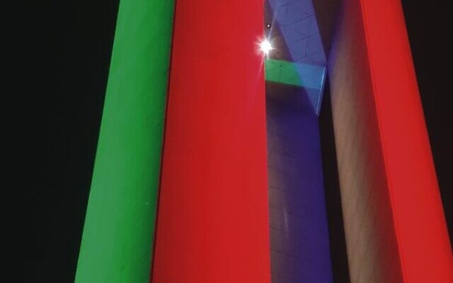 The National Carillon in Canberra lit up with the colours of the Israeli and UAE flags at the weekend.