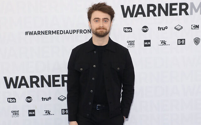 Daniel Radcliffe at the 2019 WarnerMedia Upfront in New York City.  Photo: Taylor Hill/FilmMagic