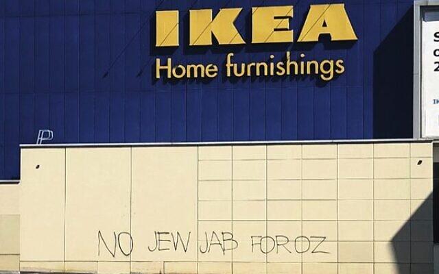 The graffiti at Ikea in Richmond last week.