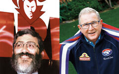 Joseph Gutnick in the early 2000s as Demons president. David Smorgon ahead of the 2016 Grand Final.