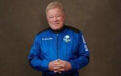 William Shatner, space investigator. Photo: Blue Origin