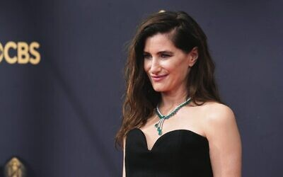 Kathryn Hahn at this year's Emmy Awards. Photo: AP Photo/Chris Pizzello