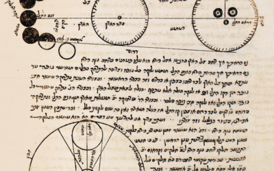 'Eclipse of the Moon' from Sefer Hatekunah, a 17th Century astronomical treatise attributed to kabbalist Rabbi Hayim Vital.