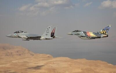 An Israeli F-15 and a German Eurofighter fly together near Jerusalem as part of a demonstration of the close ties between Israel and Germany on October 17, 2021. Photo: IDF