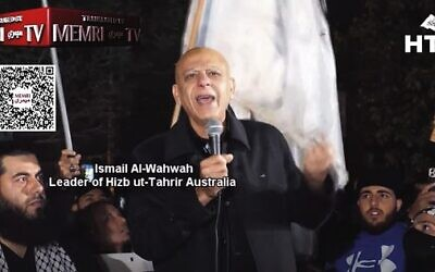 Video footage of Ismail Al-Wahwah at a Hizb ut-Tahrir rally in May.Photo: Screenshot