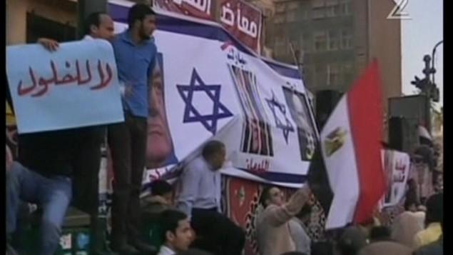 متظاهر معاد لاسرائيل خلال مظاهرة سياسية في مصر (القناة الثانية)