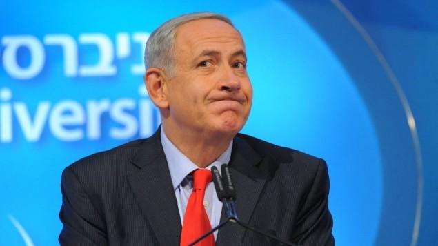 """رئيس الوزراء نتنياهو يخطب في جامعة بار ايلان 2014، قائلا بان على الفلسطينيين الاعتراف """"بالدولة اليهودية"""" (فلاش 90)"""