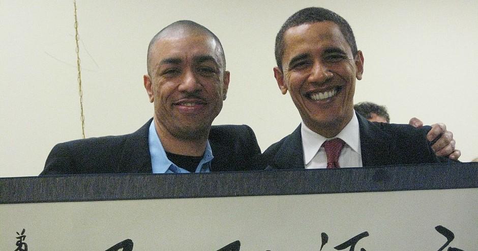 مارك اوكورث اوباما ندسانديجو وقريبه 2008 (تقدمة من مارك اوكوث اوباما)