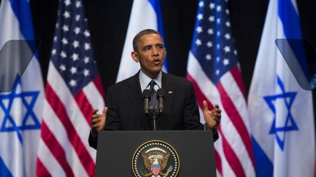 أوباما خلال خطابه في مركز المؤتمرات في القدس 2013 (بعدسة يوناتان سنايدل/ فلاش 90)