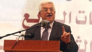 رئيس السلطة الفلسطينية محمود عباس في خطاب أمام طلبة الجامعات 2012 (بعدسة عصام ريماوي/ فلاش 90)